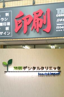 3D文字 事例02