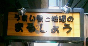 3D文字 事例07